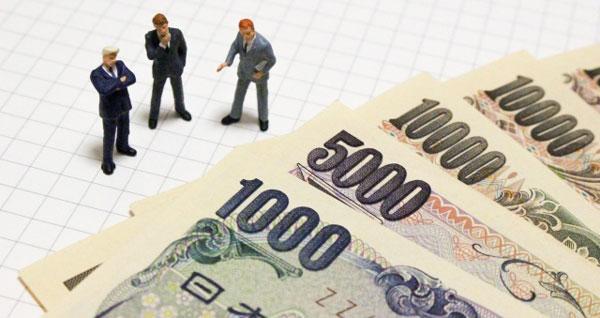 現金と社員